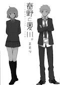 Haruno and Natsukawa.