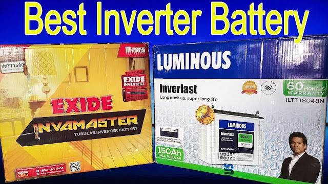 Which inverter battery is best for home? hindi me