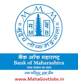 bank of maharashtra recruitment, bank of maharashtra jobs