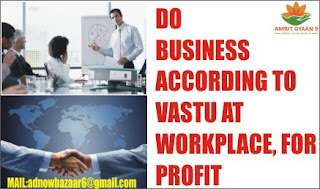 DO BUSINESS ACCORDING TO VASTU AT WORKPLACE, FOR PROFIT