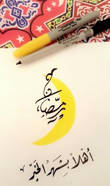 اجمل الصور رمضان كريم 1442