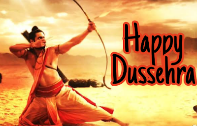 Happy Dussehra Images share whatsapp and your friends