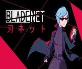 bladenet-build-14112017-online-multiplayer