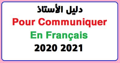 5AEP Guide de prof -pour communiquer en    français 2020 2021