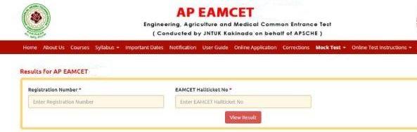 AP EAMCET RESULT 2020 direct link