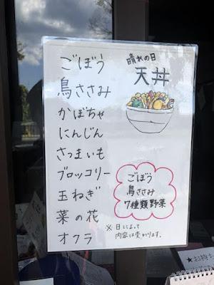 お持ち帰り山元麺蔵 TAKE OUT MENZOU