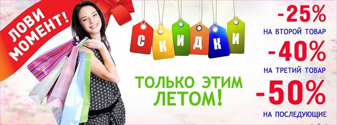 Оригинальные бренды с доставкой из России: товары для дома и быта, мода, бытовая техника и электроника, детские товары с быстрой доставкой