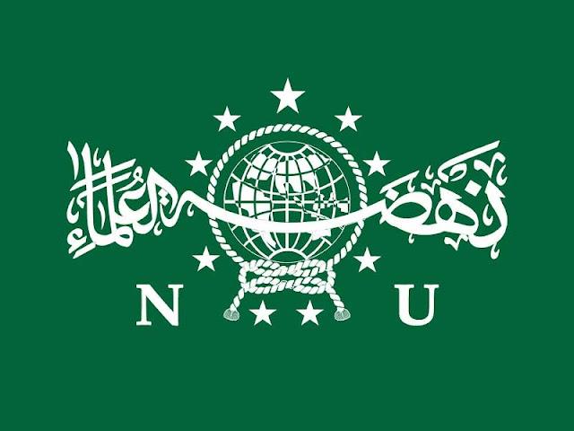 Download Logo Nahdlatul Ulama