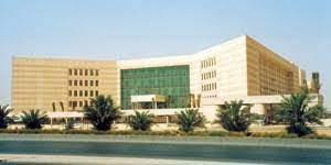 رقم مستشفي المصانع بالخرج خدمة العملاء السعودية 1443