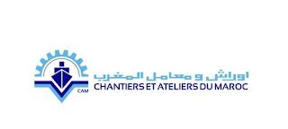 chantiers-et-ateliers-du-maroc-recrute-des-Soudeurs-Chaudronniers-et-Mecaniciens