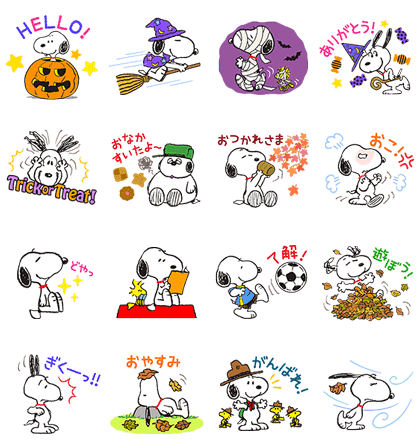 Snoopy's Autumn Stickers