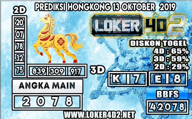PREDIKSI TOGEL HONGKONG POOLS LOKER4D2 13 OKTOBER 2019