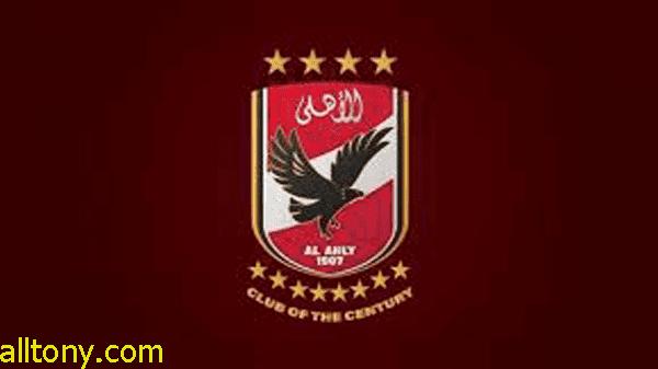 جدول مباريات الأهلي في الدوري المصري موسم 2019/ 2020
