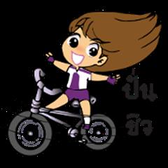 Cute cyclists