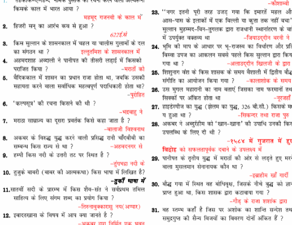 lucent general knowledge book 2013 pdf free download in hindi