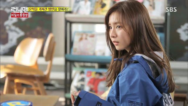 Shin Se Kyung 신세경 Running Man E241 Screencap 01