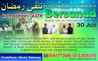 Membaca Al-Quran Bersanad