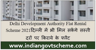 DDA Flat Rental Scheme
