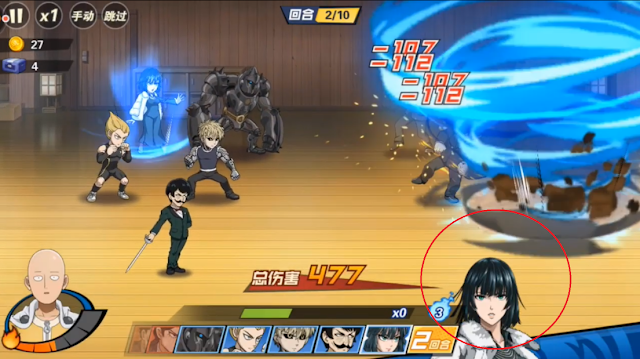 Gameplay Game One Punch Man: A Hero Nobody Knows