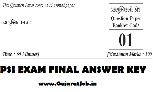 PSI EXAM FINAL ANSWER KEY DECLARED @ lrb2016.org