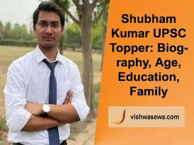 shubham kumar biography, age, family, gf, education, jivan parichay,