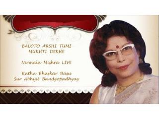 Bolo toh arshi Lyrics in Bengali-Nirmala Mishra