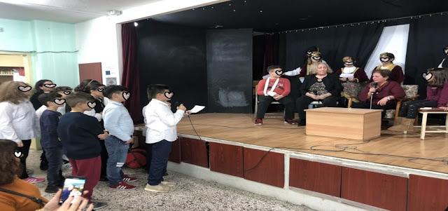 «Ποντιακό τραπέζωμα» στο 4ο Δημοτικό Σχολείο Καλαμαριάς