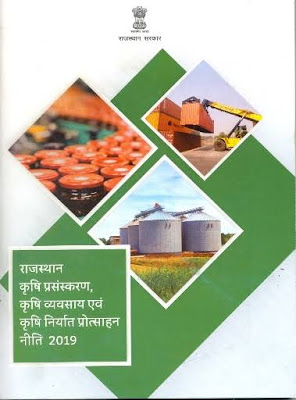 Rajasthan Agro Processing, Agribusiness and Agri Export Promotion Policy 2019