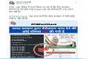 बेरोजगारों को मोदी सरकार दे रही 3800 रुपये भत्ता,आइये जानें क्या है इसकी पूरी सच्चाई|