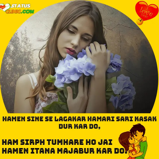 lovely-status-Shayari