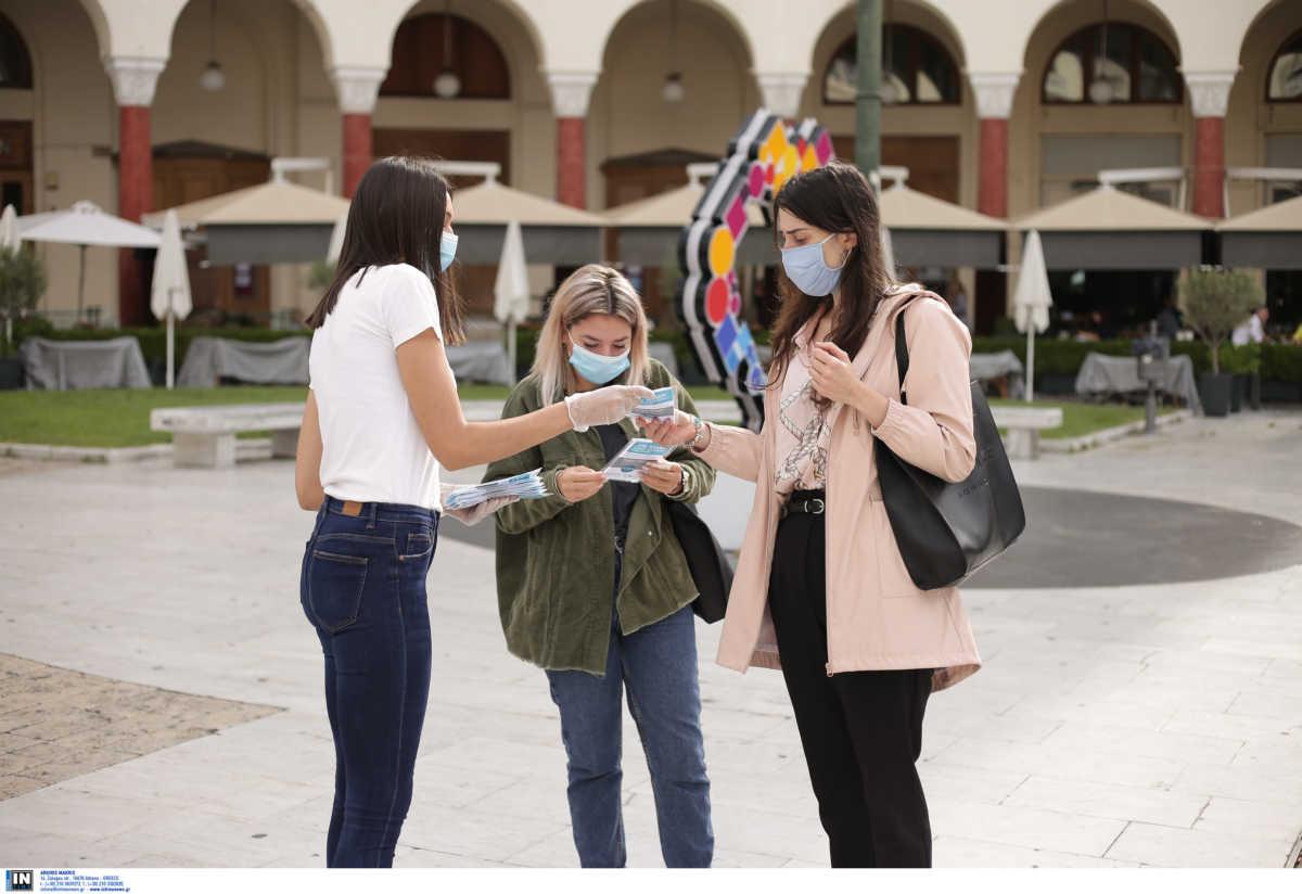Υποχρεωτική μάσκα σε εξωτερικούς χώρους – Ποιες περιοχές αφορά