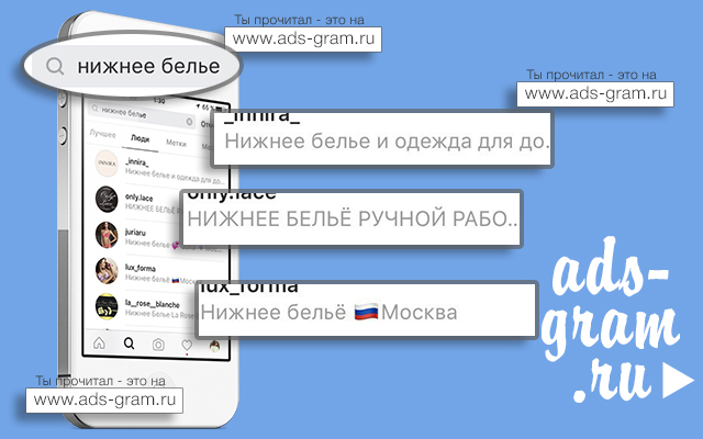 аккаунта в инстаграме