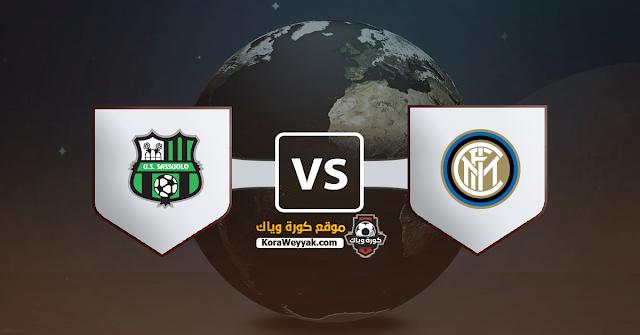نتيجة مباراة انتر ميلان وساسولو اليوم السبت 28 نوفمبر 2020 في الدوري الايطالي