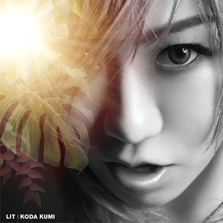 LIT-歌詞-倖田來未
