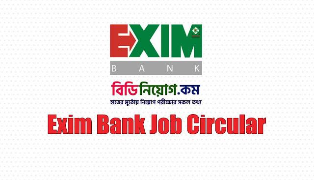 Exim Bank Job Circular 2020 | Download | Apply