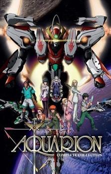 Aquarion อควอเรี่ยน สงครามหุ่นศักดิ์สิทธิ์