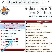 Rajasthan PTET Exam 2020 ka result jari