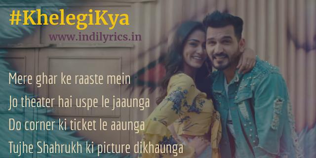 Khelegi Kya   Gajendra Verma & Sana   Lyrics   Quotes   Pics