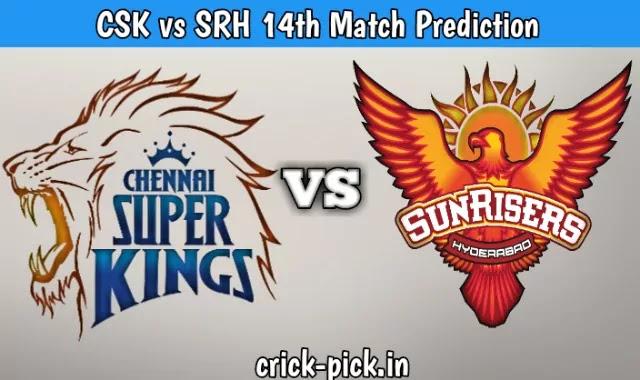 IPL 2020 - CSK vs SRH 14th Match Prediction & Betting Tips & Dream 11 Prediction