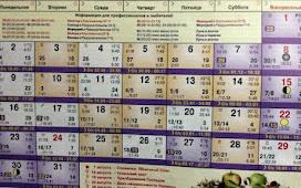 Подробный лунный календарь на август 2021 года