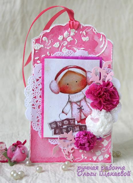 тег, открытка, розовый, для девочки