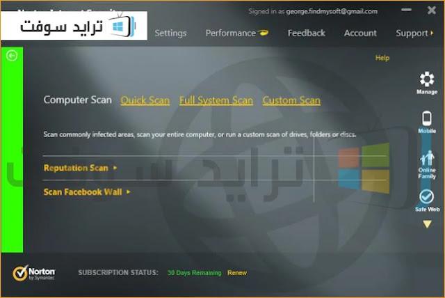 تطبيق نورتون انترنت سكيورتي عربي أخر اصدار