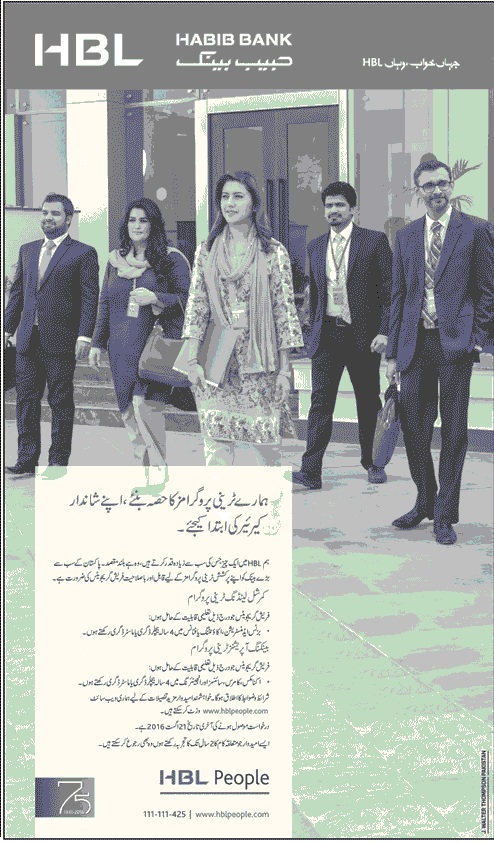 Trainee Officer Jobs in Pakistan Habib Bank Ltd Jobs HBL Jobs for Fresh Graduates