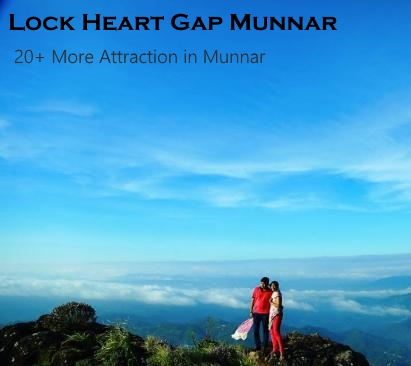 Munnar Attractions : Lock Heart Gap Munnar