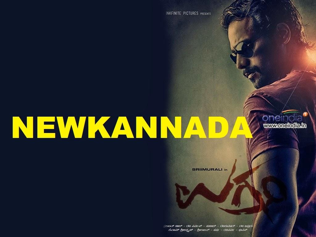 Bangaloreliving com kannada songs. Shankar mahadevan,shreya.