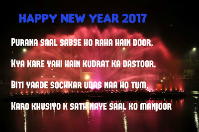 happy new year shayari hindi love images 2017