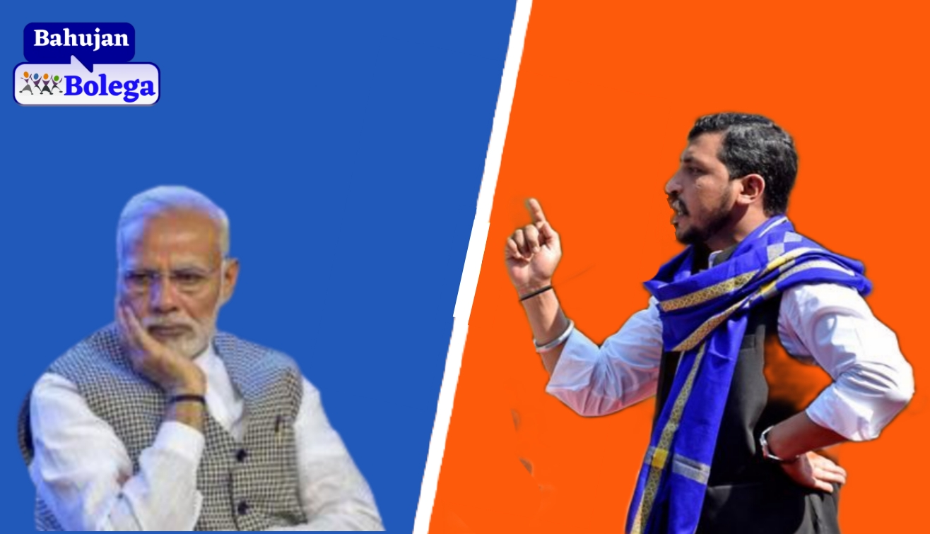 Bhim Army Chief Chandrashekhar Azad demanded the Prime Minister's resignation, where did the money from PM Cares Fund go