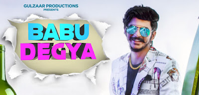 BABU DEGYA SONG LYRICS-GULZAAR CHHANIWALA-Latest Haryanvi Song 2020-LYRICS MANIA