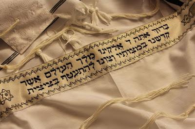 Péndulo hebreo icónico cilíndrico metutelet