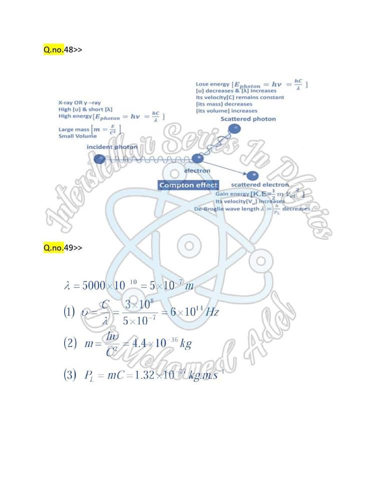 مراجعة فيزياء_لغات 65 سؤال  Physics بالإجابات للثانوية العامة  19